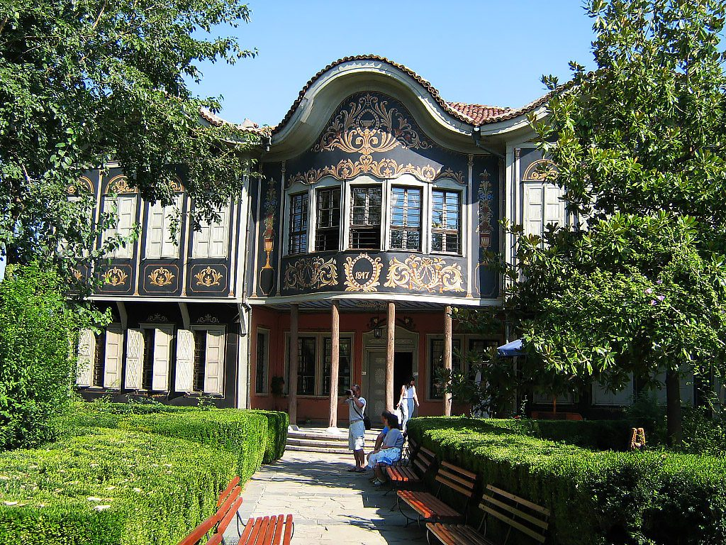 The Ethnographic museum