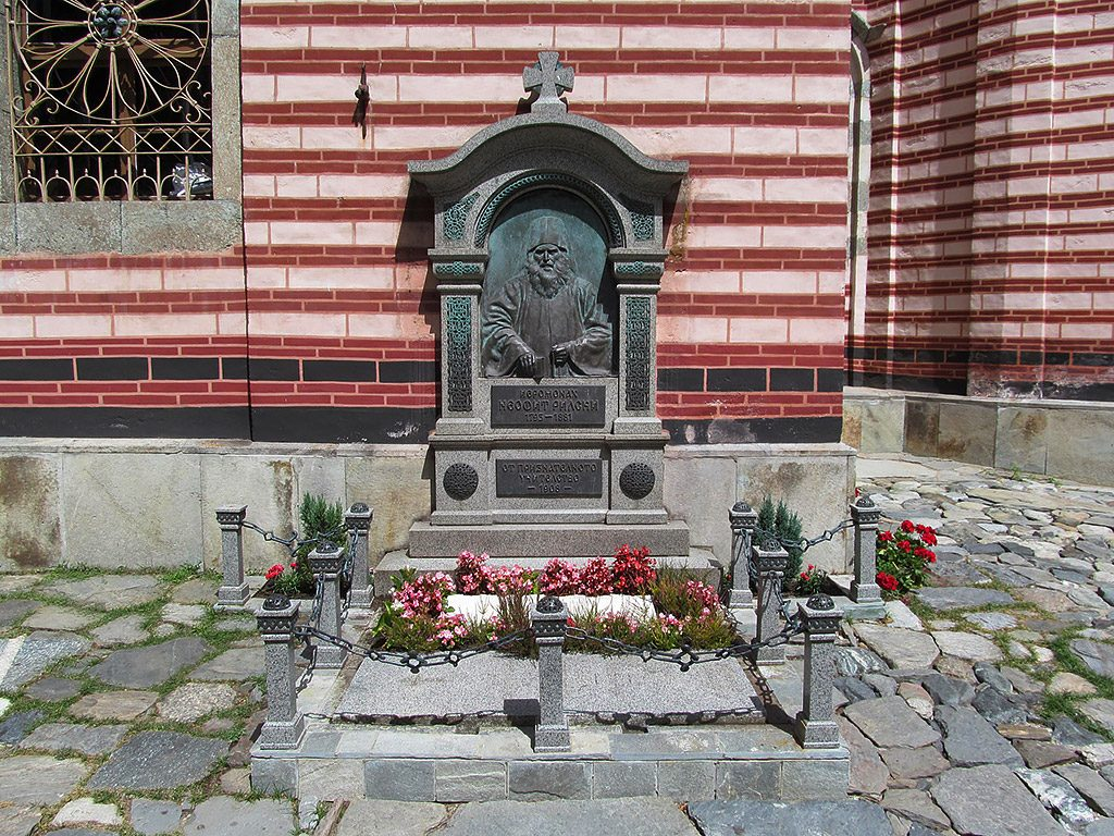 The tomb of Neofit Rilski