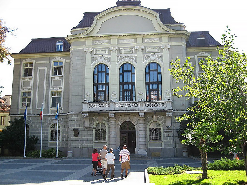 Plovdiv city hall
