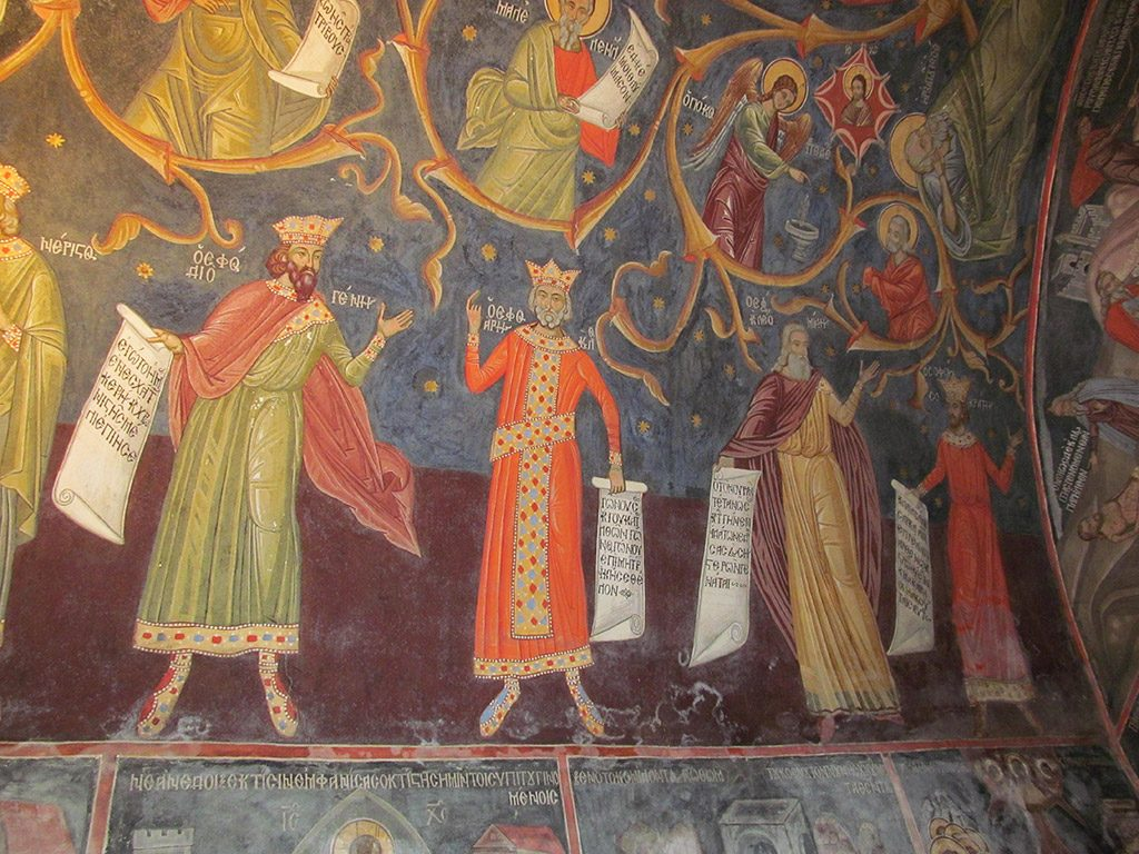 Bachkovo Monastery - ancient Greek philosophers mural in the refectory