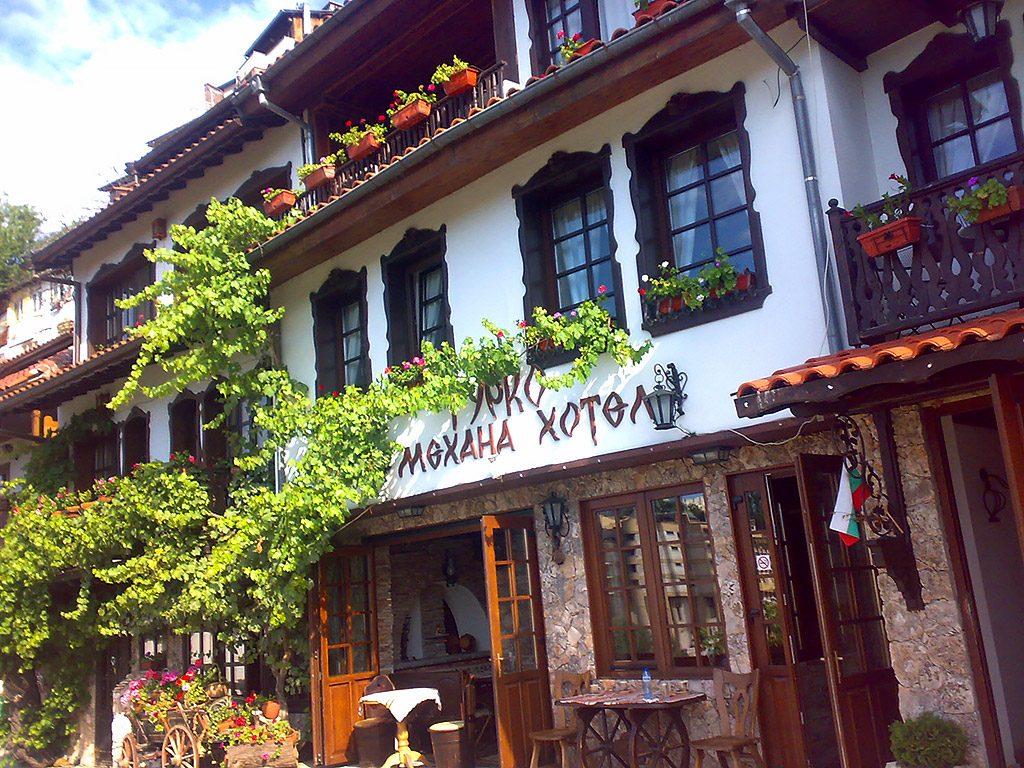 Veliko Tarnovo - traditional restaurant