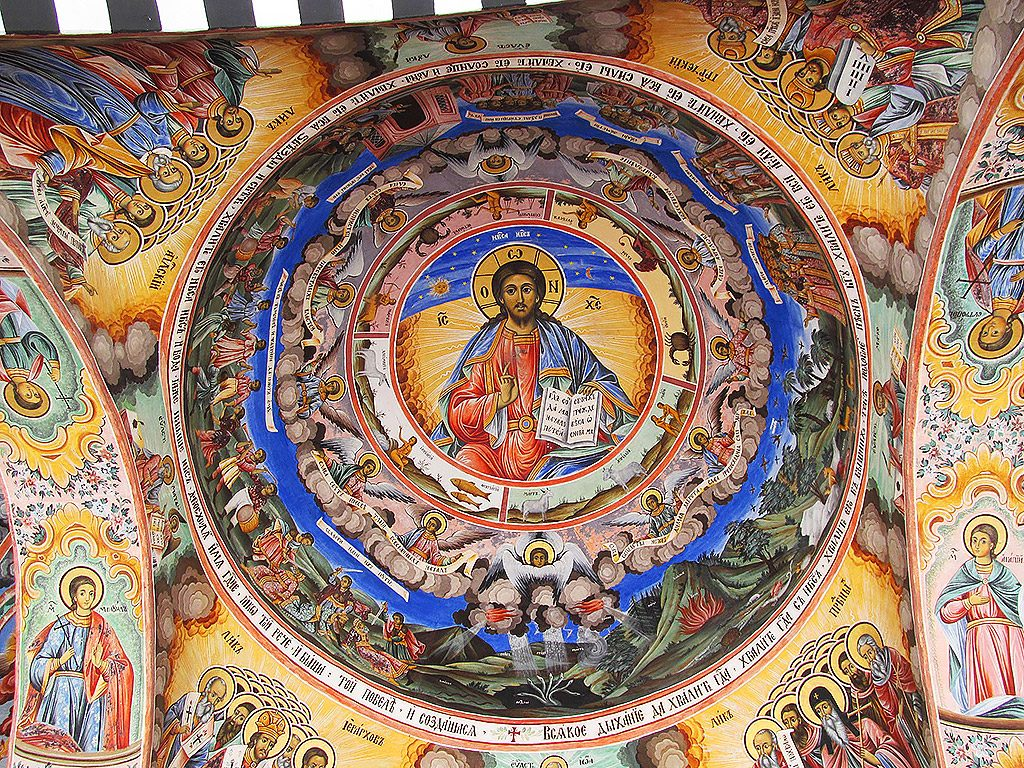 Jesus Christ fresco