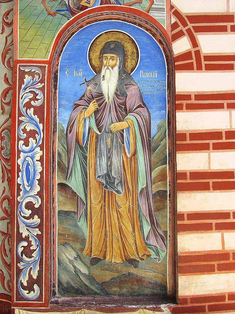 St. Ivan Rilski fresco