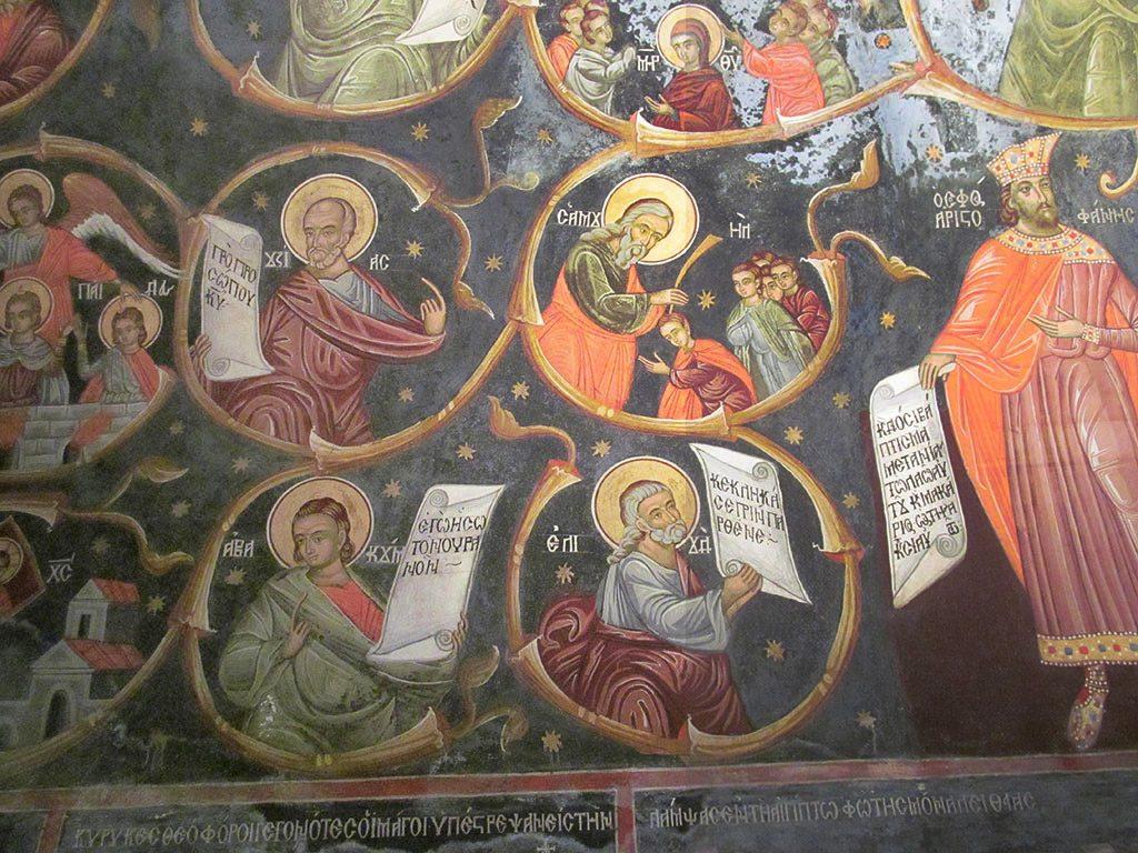 Bachkovo Monastery - Jesus genealogical tree fresco in the refectory